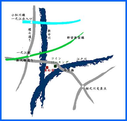 東京湾シーバスボートガイド めだか屋 乗り場